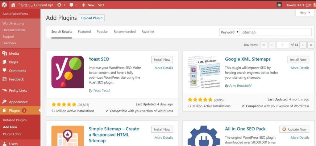 SEO優化完整操作指南:如何提交XML Sitemap|WordPress Plugins推薦