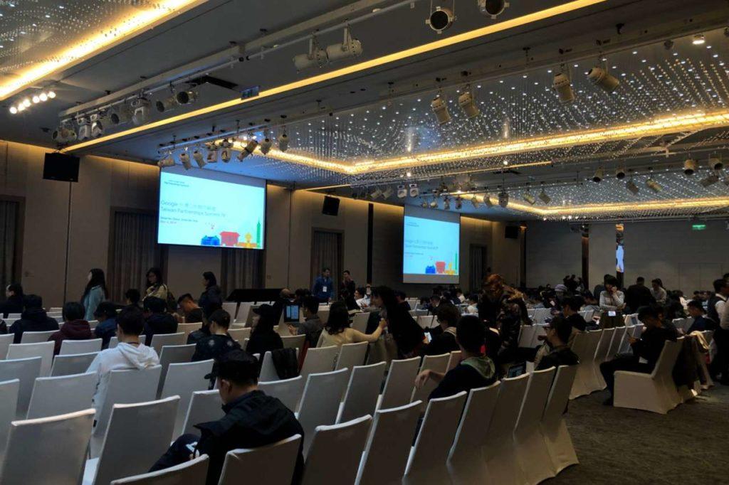 2019 Google Taiwan 台灣合作夥伴高峰會-現場