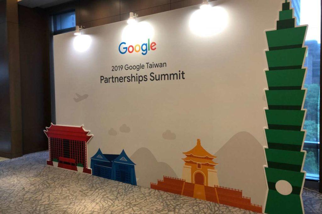 2019 Google Taiwan 台灣合作夥伴高峰會