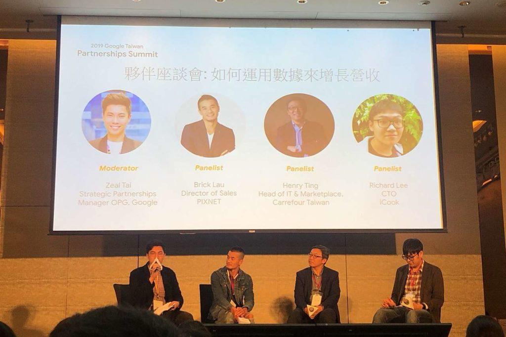 2019 Google Taiwan 台灣合作夥伴高峰會|夥伴座談會-如何運用數據來增長營收