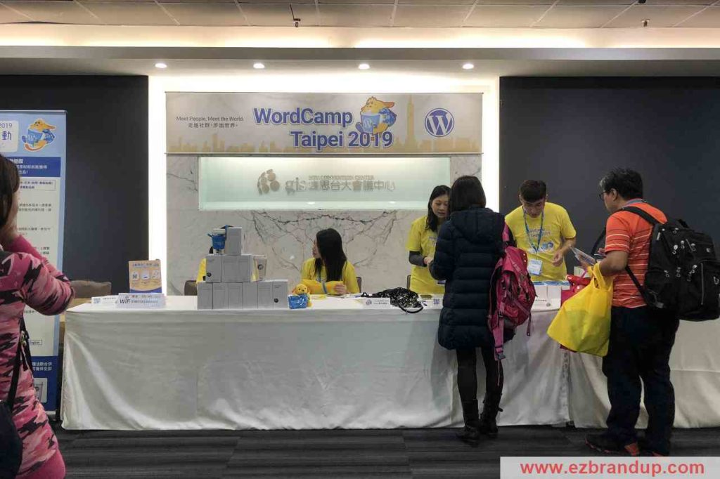 報到 WordCamp Taipei 2019|WordPress創作者年度盛會 #WCTPE