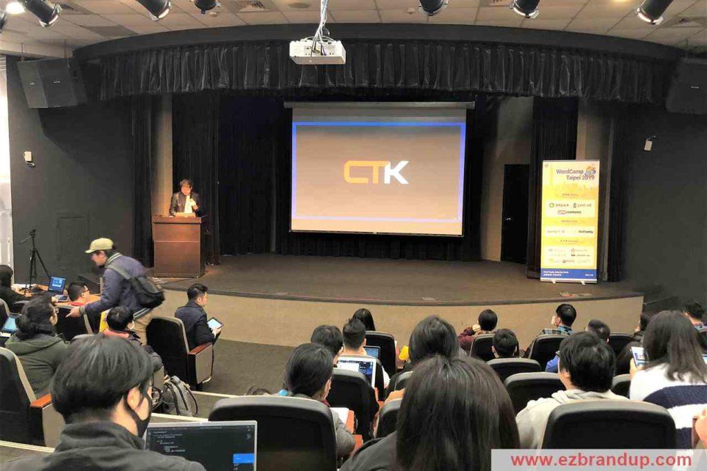 網站建置與資訊安全相關的議程 WordCamp Taipei 2019|WordPress創作者年度盛會 #WCTPE