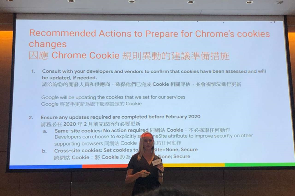 2019 Google Taiwan 台灣合作夥伴高峰會-2020 CCPA實施的準備措施