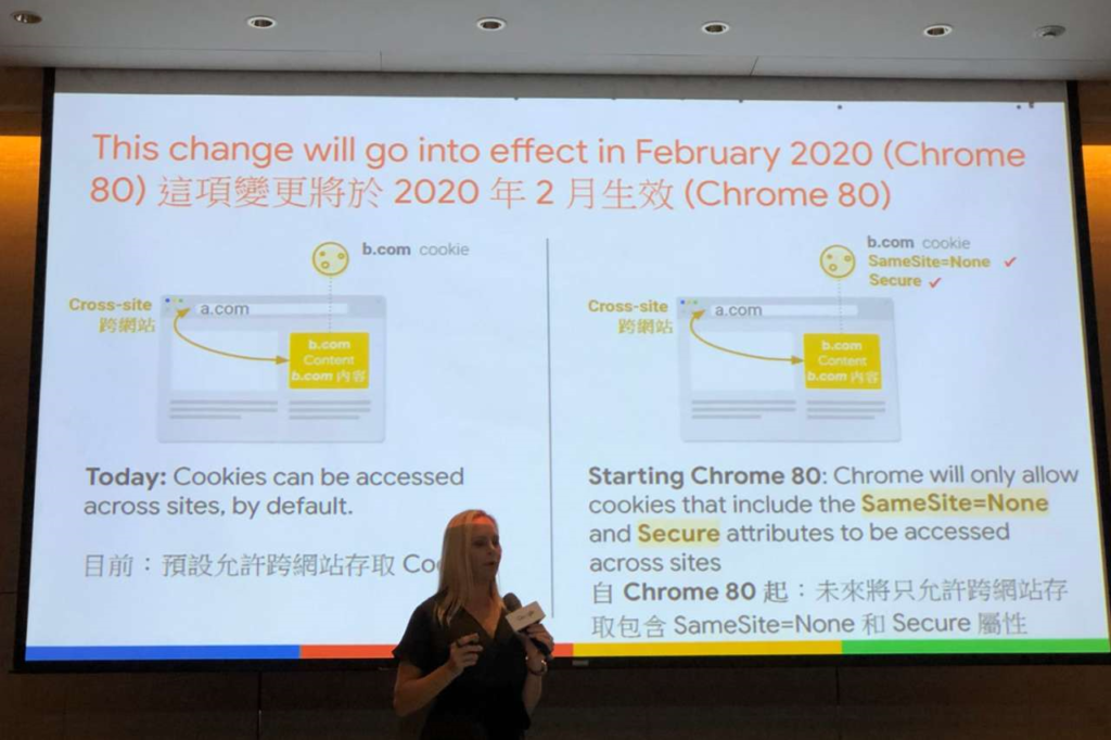 2019 Google Taiwan 台灣合作夥伴高峰會-2020 產業新規範&用戶隱私 (CHROME80)