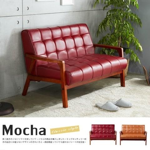 小坪數沙發推薦:H&D東稻 Mocha 現代風胡桃木雙人皮沙發