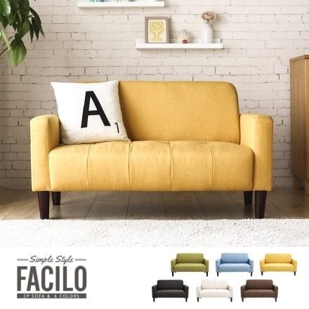 小坪數沙發推薦:H&D東稻 FACILO法西羅舒適雙人布沙發
