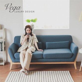 小坪數沙發推薦:PEACHY LIFE完美主義居家 Vega Soft簡約2~3人