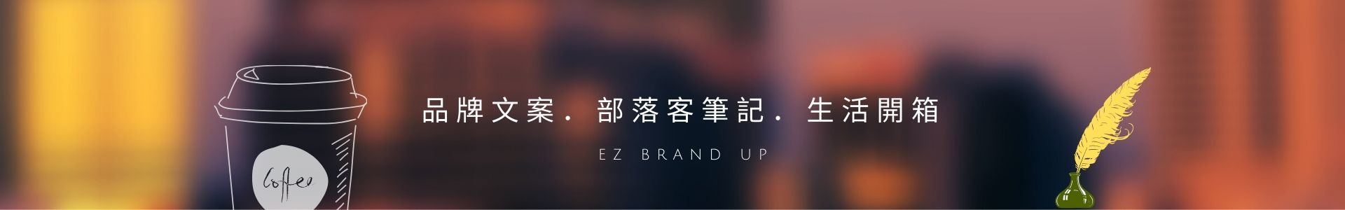 EZ Brand Up Header Banner 2020-1.3.1v