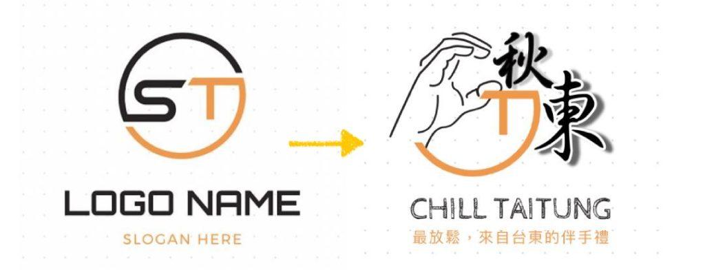 DesignEvo 商業Logo設計(編輯前後比較)